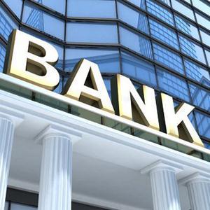Банки Орджоникидзевской