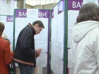 Центры занятости Орджоникидзевской