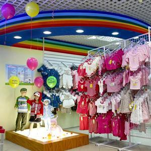 Детские магазины Орджоникидзевской