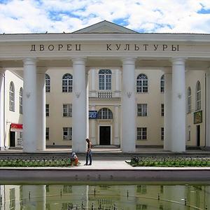 Дворцы и дома культуры Орджоникидзевской