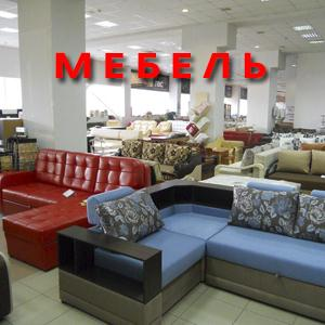 Магазины мебели Орджоникидзевской