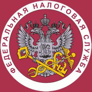 Налоговые инспекции, службы Орджоникидзевской