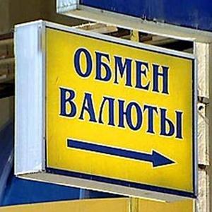 Обмен валют Орджоникидзевской