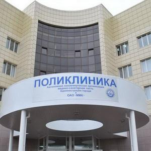 Поликлиники Орджоникидзевской
