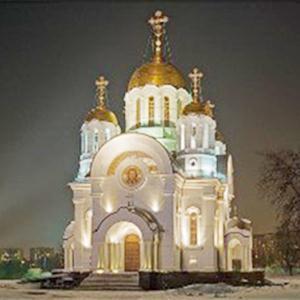 Религиозные учреждения Орджоникидзевской