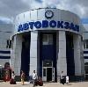 Автовокзалы в Орджоникидзевской