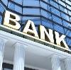 Банки в Орджоникидзевской