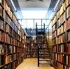 Библиотеки в Орджоникидзевской