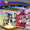 Детские магазины в Орджоникидзевской