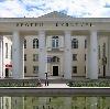 Дворцы и дома культуры в Орджоникидзевской