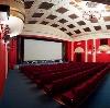 Кинотеатры в Орджоникидзевской