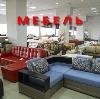 Магазины мебели в Орджоникидзевской