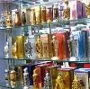Парфюмерные магазины в Орджоникидзевской