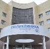 Поликлиники в Орджоникидзевской