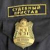 Судебные приставы в Орджоникидзевской