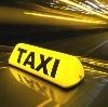 Такси в Орджоникидзевской