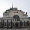 Железнодорожные вокзалы в Орджоникидзевской