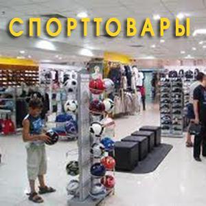 Спортивные магазины Орджоникидзевской