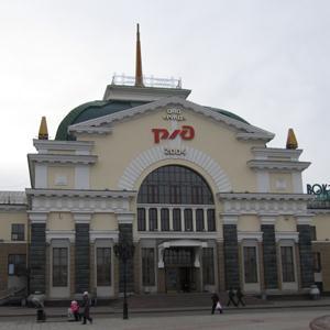 Железнодорожные вокзалы Орджоникидзевской
